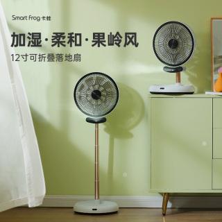 卡蛙折叠收纳空气循环扇 台式家用摇头落地扇遥控静音果岭风扇
