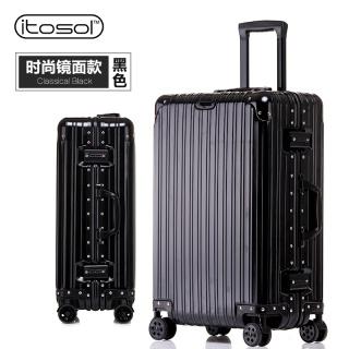 20寸全铝合金行李箱 时尚款镜面万向轮登机箱(神秘黑)