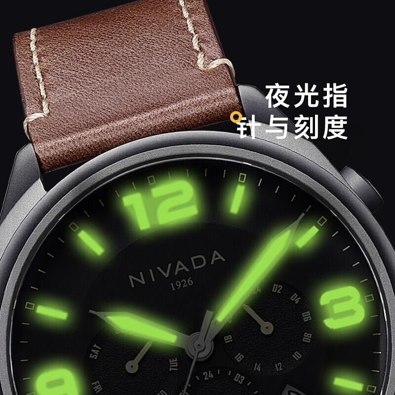 尼维达 NIVADA 智达系列 N916178126320 石英 男款