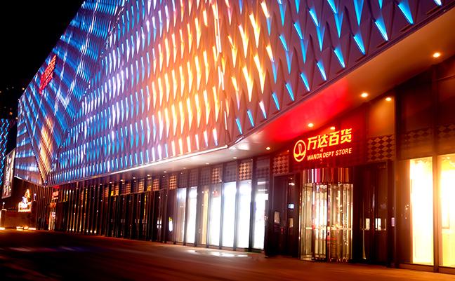 盛时表行哈尔滨哈西万达百货店