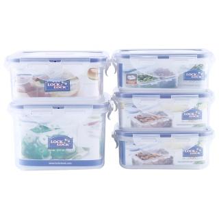 Lock&Lock韩国乐扣长方形塑料保鲜盒 冰箱收纳盒五件套