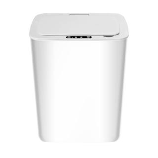 自动感应式垃圾桶 家用智能卫生间客厅厨房自动感应ABS垃圾桶(典雅白充电版 非电池版)
