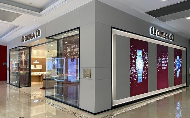 盛时表行上海新世界大丸百货