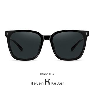 Helen Keller海伦凯勒男款太阳镜 个性偏光太阳镜时尚男开车专用韩版H8956H19(亮黑框+深灰色)