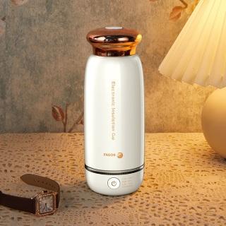 西班牙法格fagor烧水壶 便携式电热水杯自动家用保温旅行小型迷你热水杯(白色)