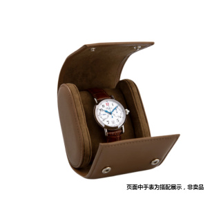 Prime Time盛时定制手表表盒 便携式手表收纳包