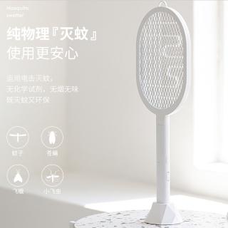 充电式电蚊拍 家用多功能强力苍蝇拍电子灭蚊子拍(白色)