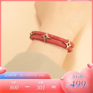 羅伊珍珠魚皮雙圈手環紅色女款KMS0340