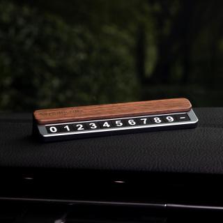 PRIME TIME盛时定制临时停车牌 隐藏式停车号码挪车电话牌(胡桃木款)