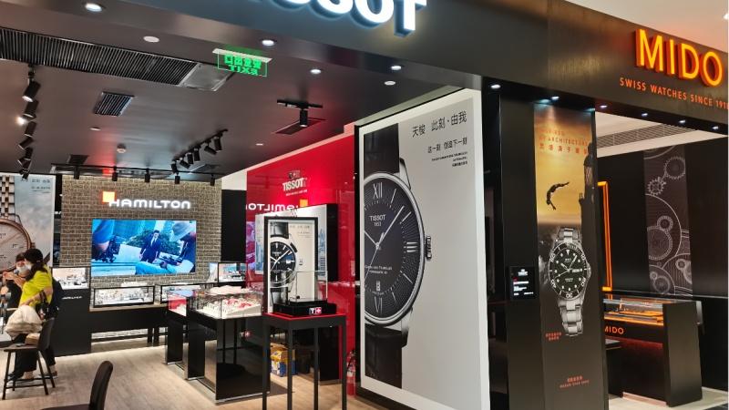 盛时钟表维修上海中环服务站