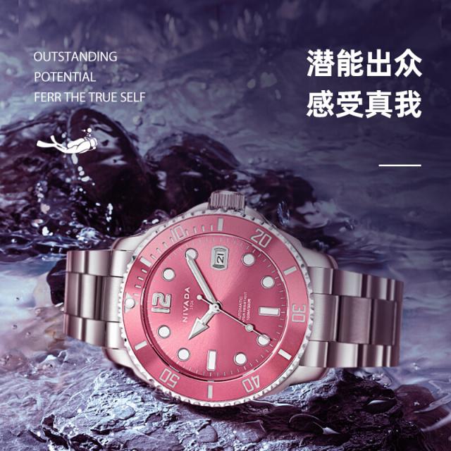 尼维达 NIVADA 智达系列 N836172491050 机械 女款100M潜水夜光粉水鬼 自动机械钢带手表 樱花粉