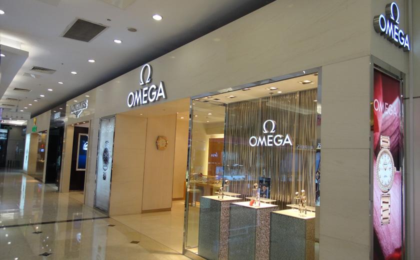 盛時表行南京金鷹國際購物中心店