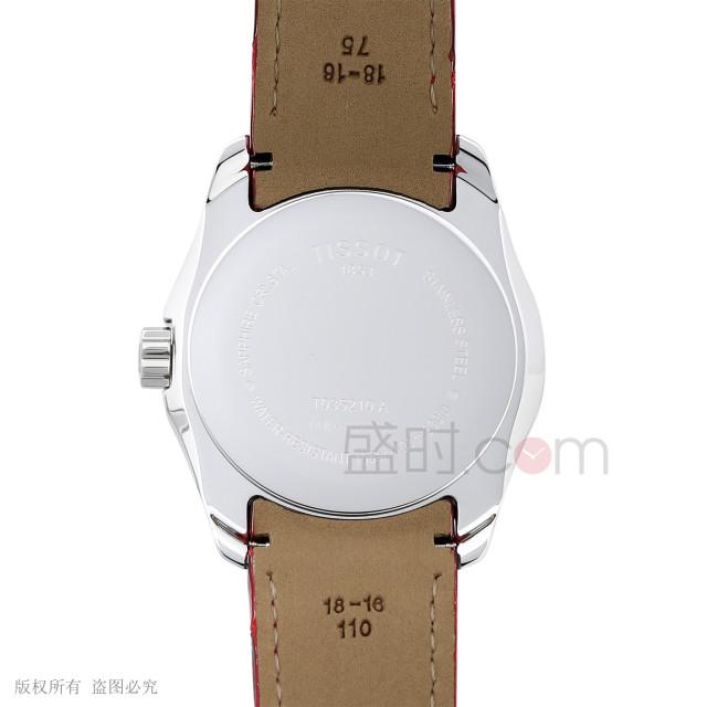 天梭 Tissot 时尚系列 T035.210.16.011.01 石英 女款