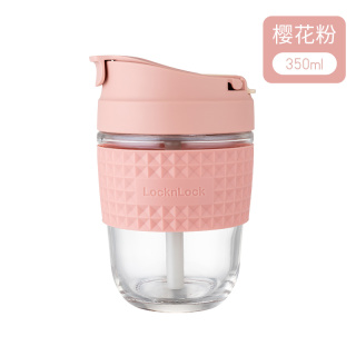 Lock&Lock乐扣乐扣玻璃杯  带吸管简约咖啡水杯350ml(粉色)