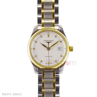 浪琴 Longines MASTER COLLECTION 名匠系列 L2.257.5.77.7 机械 女款
