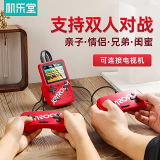 掌上复古游戏机 老式童年怀旧款经典迷你小型掌上游戏机