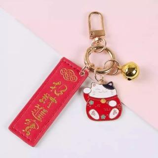 复古风钥匙扣(红色)